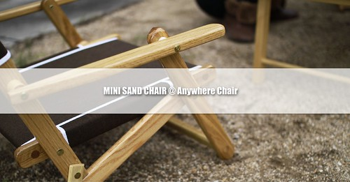 minisandchair