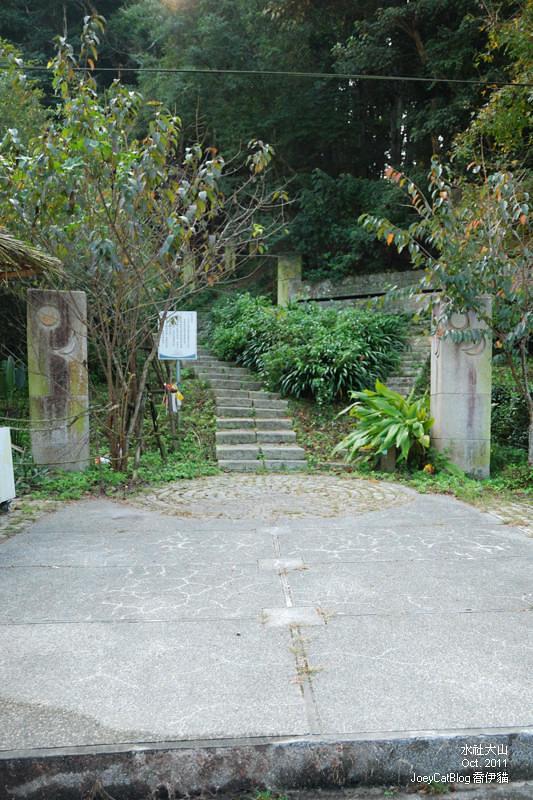 2011_1026水社大山DSC_2909