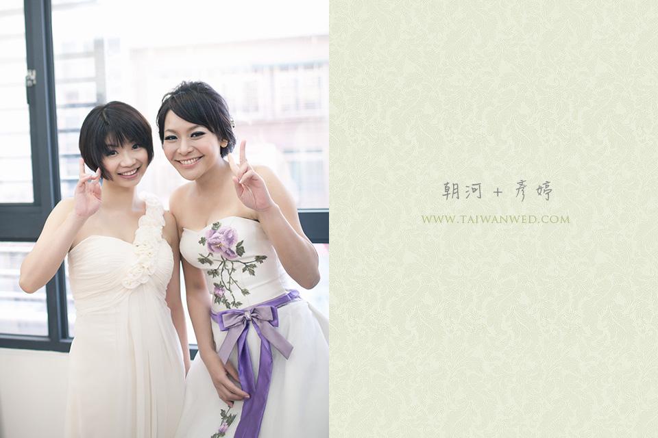 朝河+彥婷-010