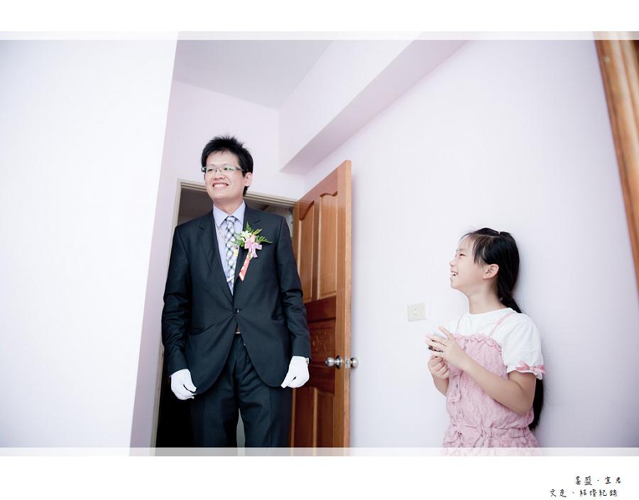 富盛&宜君_063