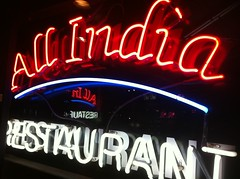 All India Restaurant (Davie St)