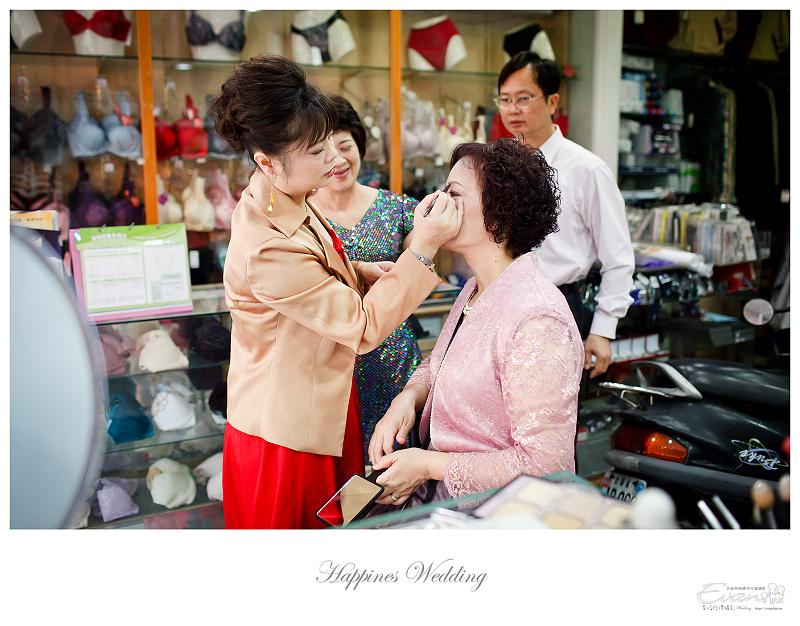 婚禮攝影-Ivan & Hele 文定_030