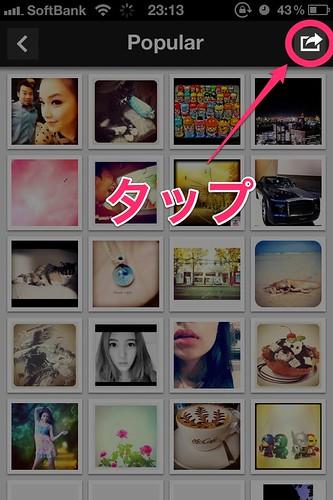 superalbum08