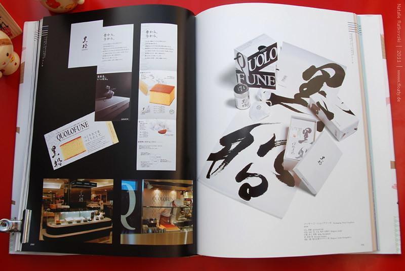 Neo Japanesque Graphics, 10