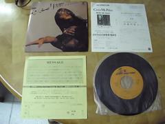 原裝絕版 1988年 1月27日 中森明菜 AKINA NAKAMORI  AL-MAUJ/薔薇一夜 黑膠唱片 原價 700YEN 中古品 2