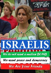 From_Iran_for_peace_and_democracy_Iranians_to_Israelis_41 (350 Evin) Tags: freedom free  proxy       kalame           jonbeshsabz   kabk22