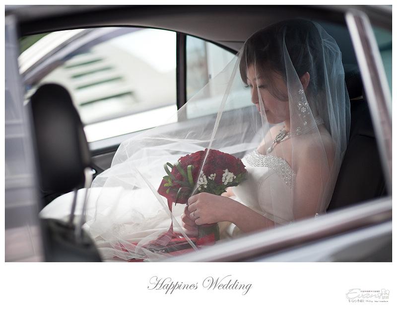 [婚禮攝影]承澤&佩蓉 婚禮紀錄_135
