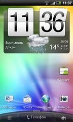 snap20110626_113706