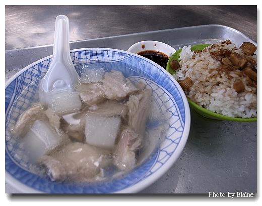 排骨湯+魯肉飯