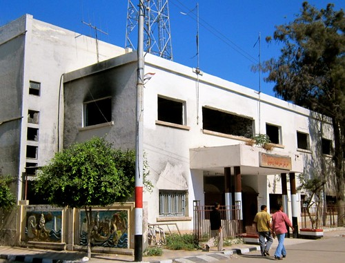 Rasheed Police Station