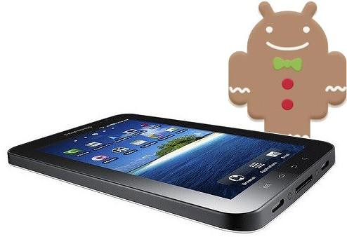 Galaxy Tab Gingerbread update