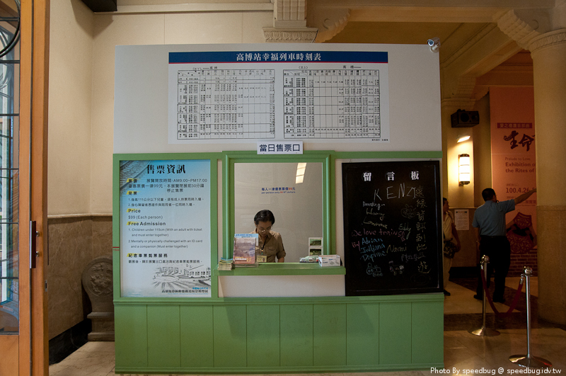 臨港線 (3)
