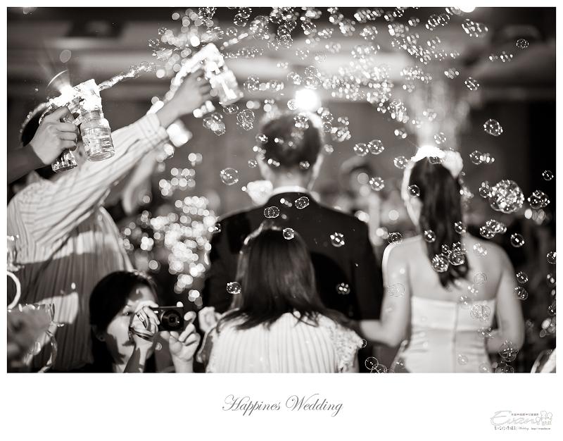 [婚禮記錄]致仲秀騏結婚紀錄_181