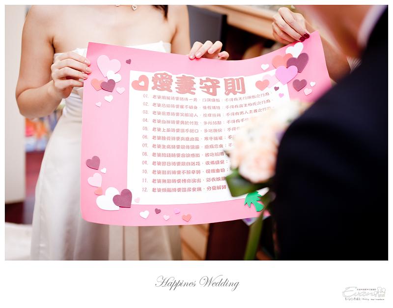 [婚禮記錄]致仲秀騏結婚紀錄_091