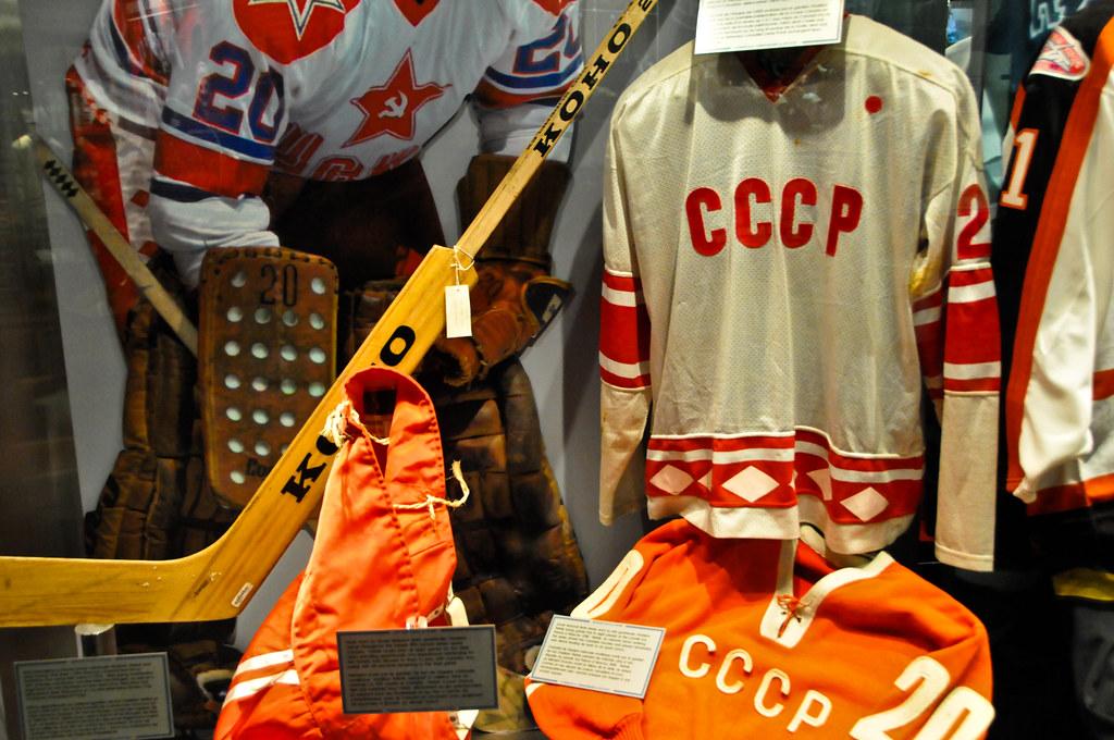 Soviet Union (USSR-CCCP) hockey exhibit at Hockey Hall of Fame - Toronto Ontario Canada