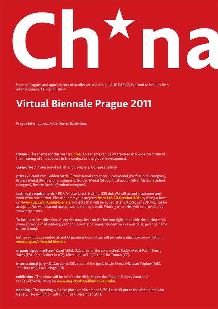 virtual biennale
