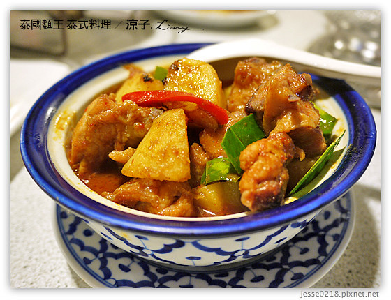 泰國麵王 泰式料理 6