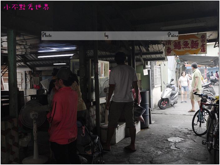 新營清香炒鱔魚 (9).JPG