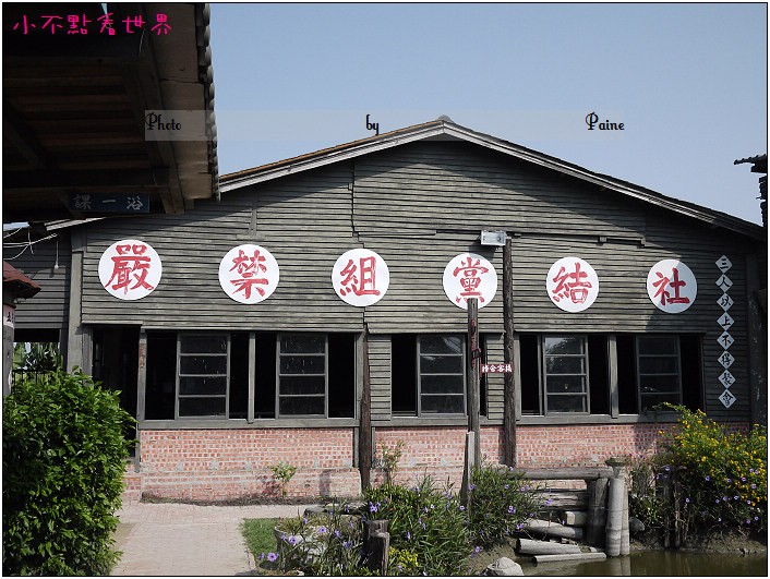 新港頂菜園 (37).JPG
