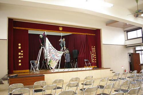 飛田会館大きな幕を