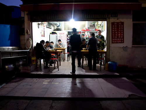 Night time noodle shop Anning