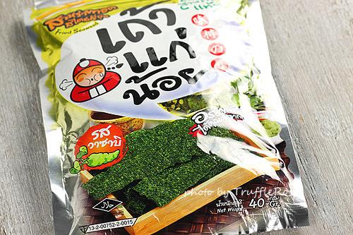 熊本大黑拉麵-111026