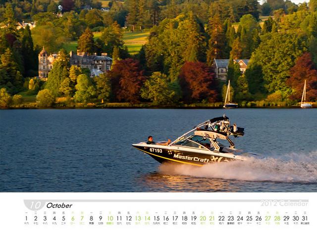 calendars_10