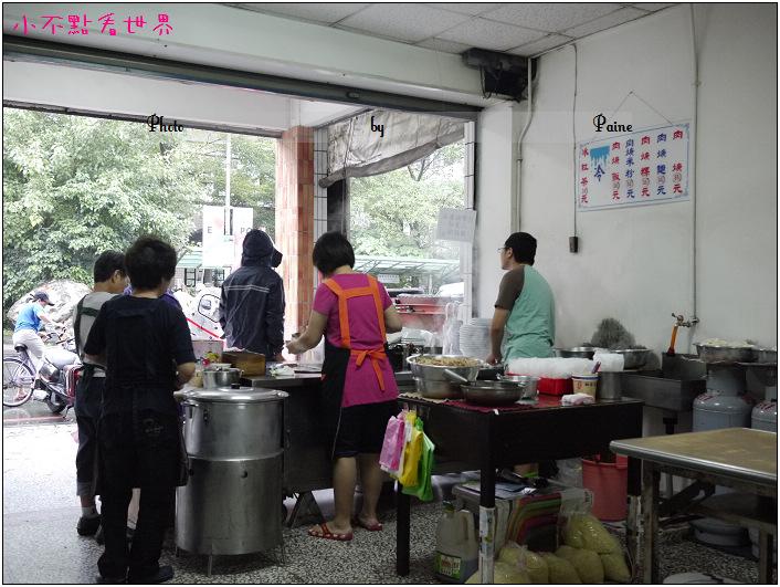 羅東肉羹慶 (1).JPG