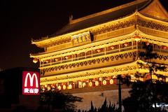 ... (Fear_Through_The_Eyes) Tags: china street building night gate xian mcdonald colorphotoaward