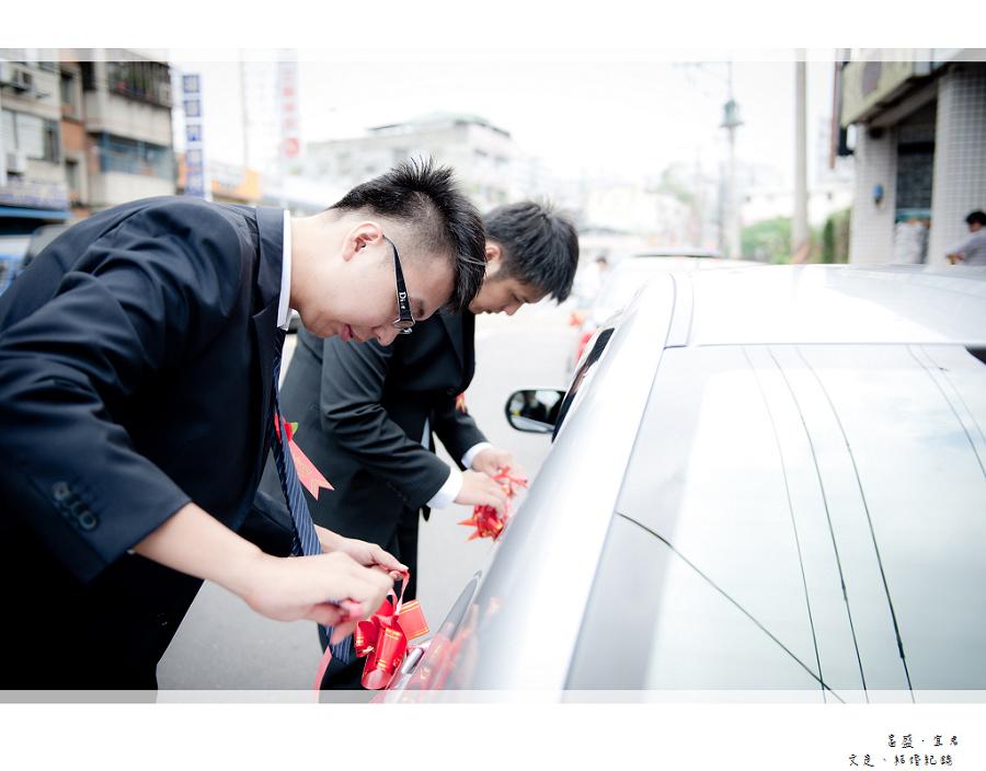 富盛&宜君_058