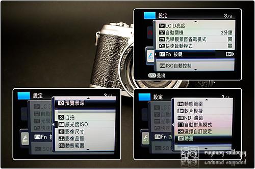 Fuji_X100_menu_07