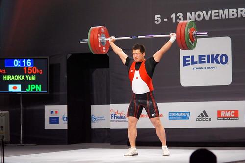 平岡勇輝選手の写真