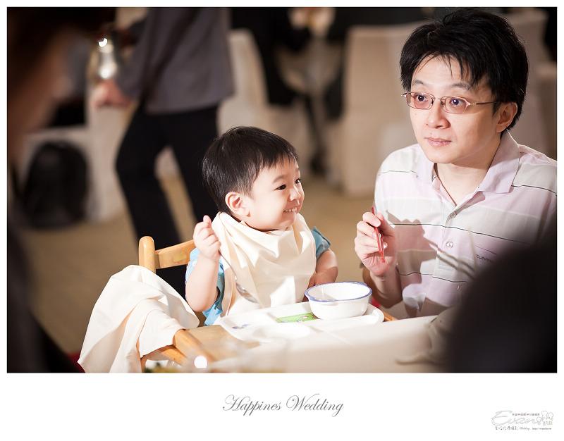 [婚禮攝影]勝彥&姍瑩 婚禮宴客_068