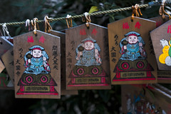 Good luck messages written on wooden prayer tablets,Tokyo,Japan (flaminghead Park) Tags: wood travel japan horizontal closeup photography tokyo shrine asia message religion praying nopeople indoors luck hanging japaneseculture traveldestinations colorimage flaminghead eastasianculture prayerblock