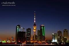 Kuwait City Sunset