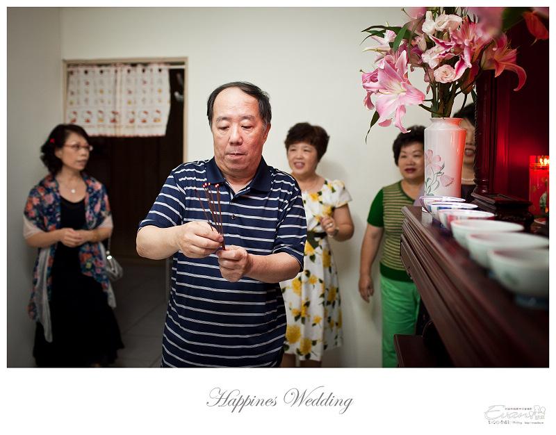 [婚禮攝影]承澤&佩蓉 婚禮紀錄_169