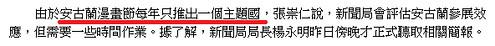 110706(2) – 法國安古蘭漫畫展:「2012年的主題就是台灣!」…新聞局:「沒時間,放棄。」…台灣漫畫家們:「囧rz」…