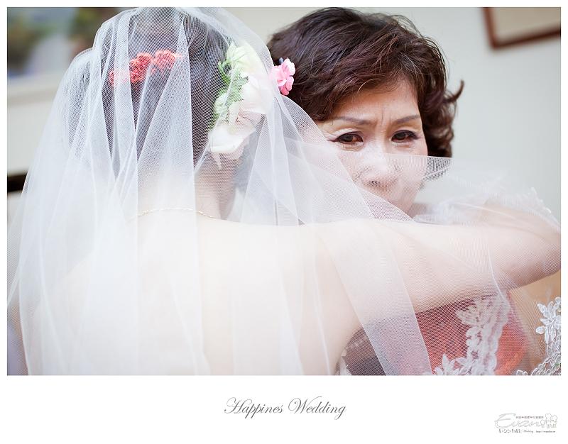 [婚禮記錄]致仲秀騏結婚紀錄_121