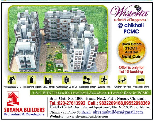 Wisteria, 1 BHK & 2 BHK Flats, at 1660 Patil Nagar, Chikhali, PCMC