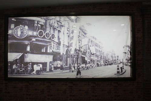 Picture of Old Shanghai street in People's Square underground mall, Shanghai, China