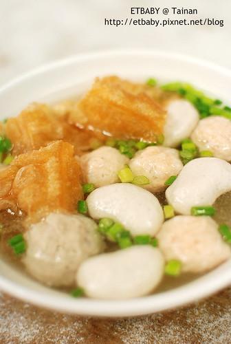 魚丸湯/50元