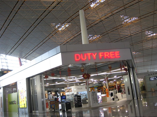 首都国际机场 T3的免税店