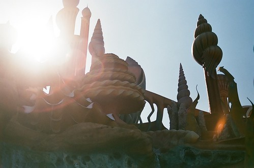 ariel's palace.