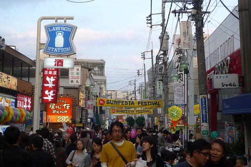 Tokyo Streets