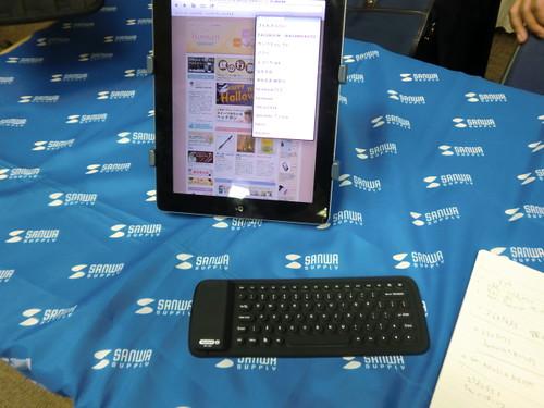 パソコンフェア20111101-021
