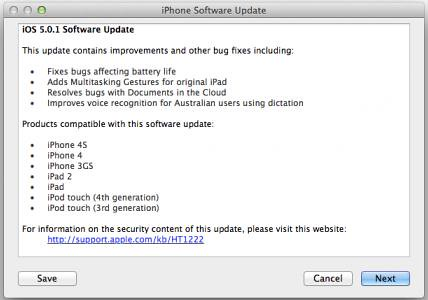 Apple releases iOS 5.0.1