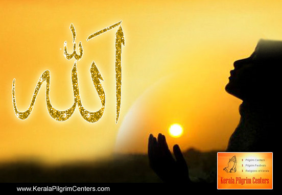 What Are The Main Practices And Rituals Of Islam?