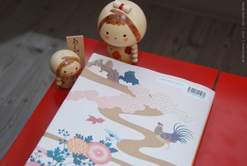 Neo Japanesque Graphics, 17