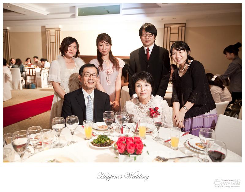[婚禮攝影]勝彥&姍瑩 婚禮宴客_113