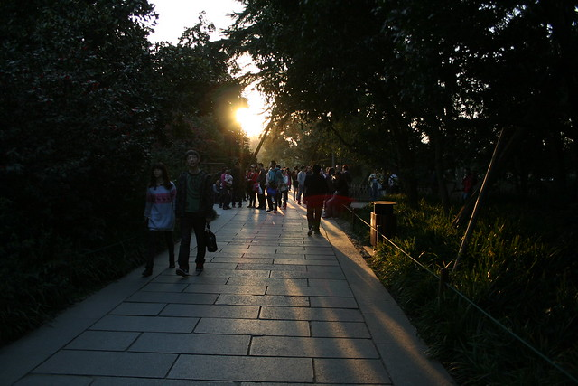 Huagang Park - Ray of Light